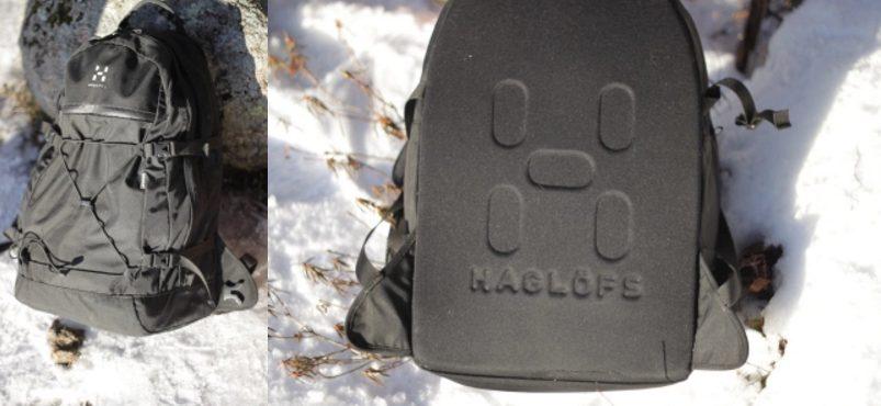 ed0814971c741 Haglöfs Backup 15 Backpack • Spotter Up