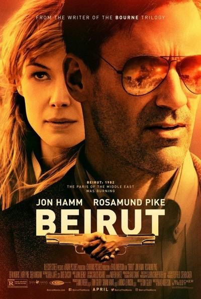 Beirut Movie billboard poster 2018